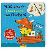 Fred-Fuchs
