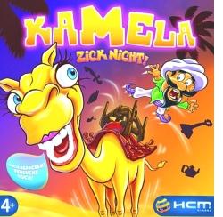 kamela-250